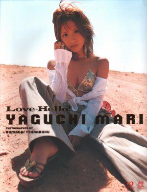 [PB] 2003.06.01 Mari Yaguchi 矢口真里 - Love-Hello! ラブハロ!